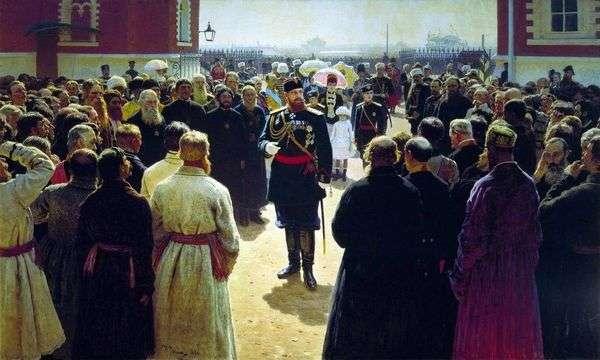 皇帝亚历山大三世在莫斯科彼得罗夫斯基宫的院子里接待英国人   伊利亚列宾