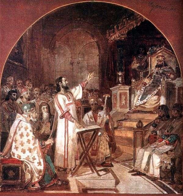 尼西亚第一个基督教会   瓦西里苏里科夫