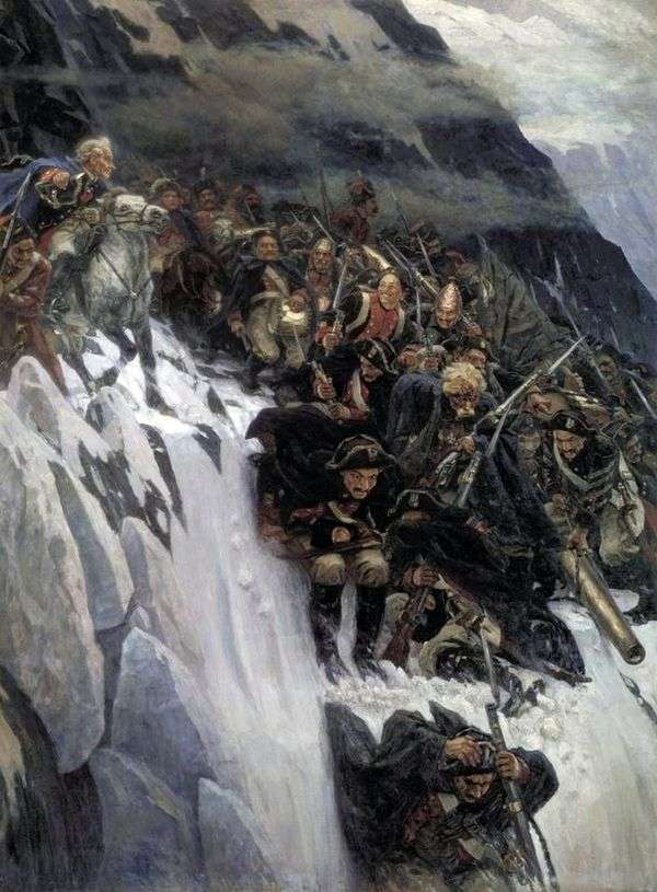 苏沃洛夫穿越阿尔卑斯山   瓦西里苏里科夫