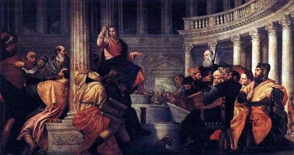 文士中的耶稣   保罗维罗纳