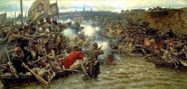 耶尔马克征服西伯利亚   瓦西里苏里科夫