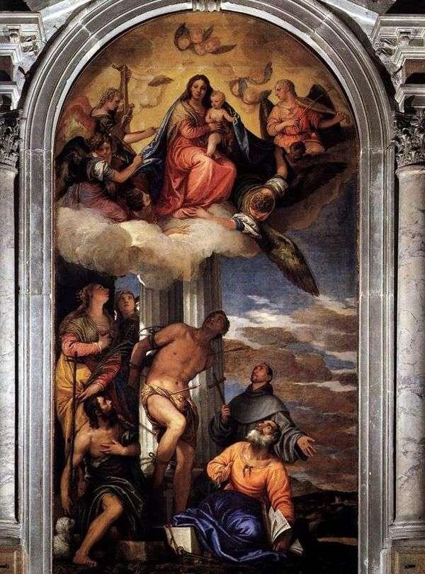 麦当娜荣耀与圣塞巴斯蒂安和其他圣人   保罗维罗纳