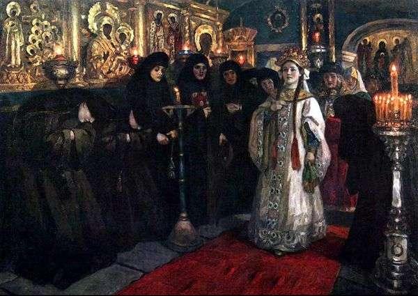 参观Tsarevna修道院   瓦西里苏里科夫