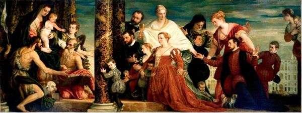 麦当娜和Kuchchin家族   Paolo Veronese
