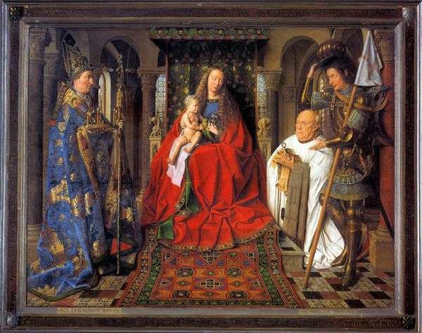 Madonna Canon Canon van der Pale   Jan van Eyck