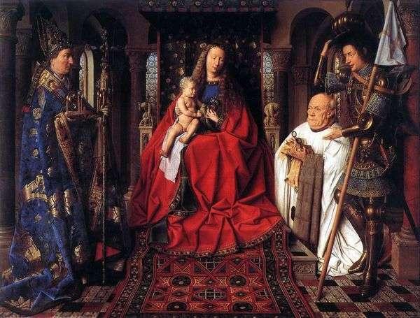 Madonna Canon Van der Pale   Jan van Eyck