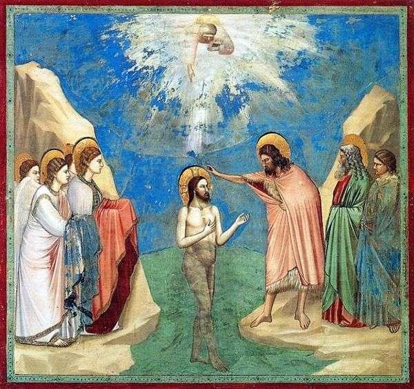 基督的洗礼   乔托