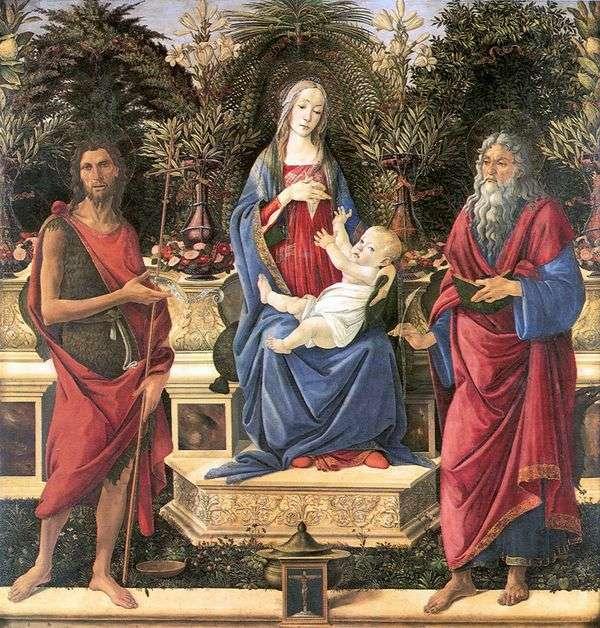 Bardi祭坛   Sandro Botticelli