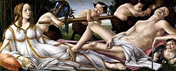 金星和火星   桑德罗波提切利