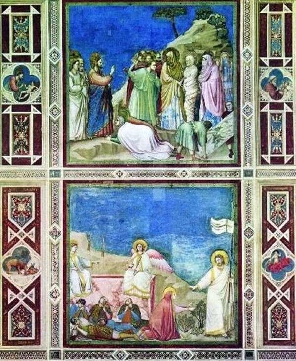 Cappella del Arena壁画   Giotto di Bondone