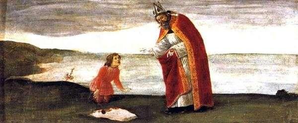 圣奥古斯丁的愿景   桑德罗波提切利