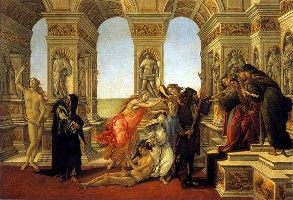 Apelles Slander   Sandro Botticelli