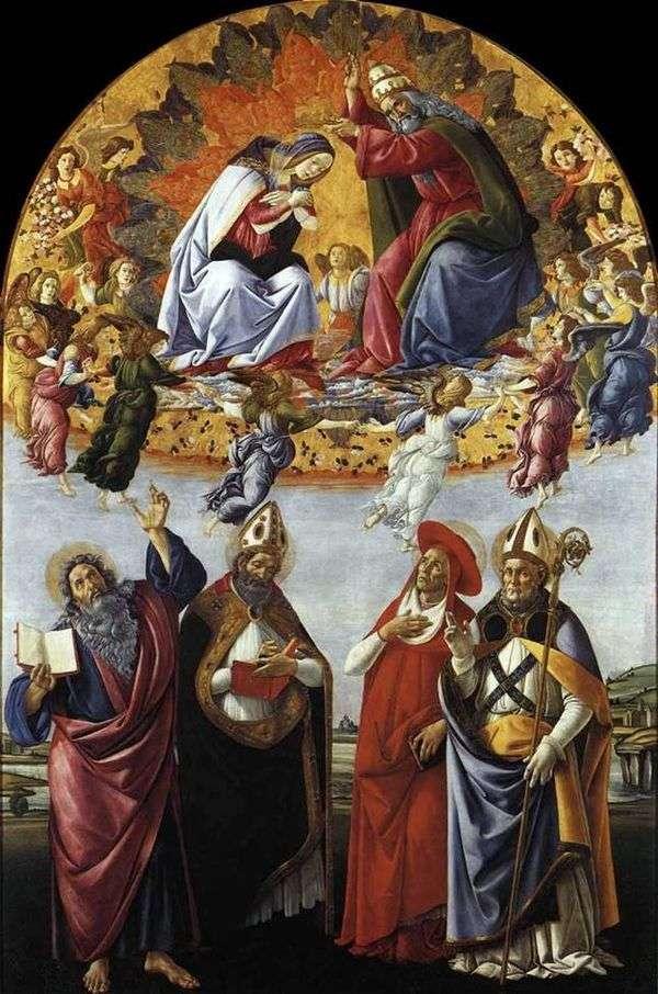 玛丽的冠冕   桑德罗波提切利