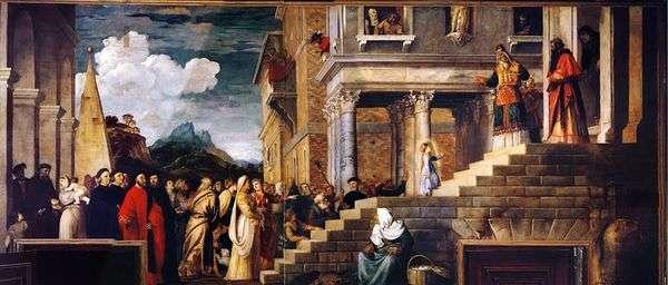 介绍玛丽到圣殿   提香Vecellio