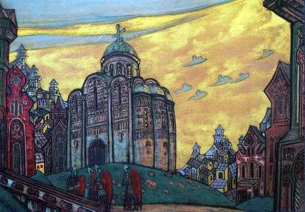 Putivl   Nicholas Roerich