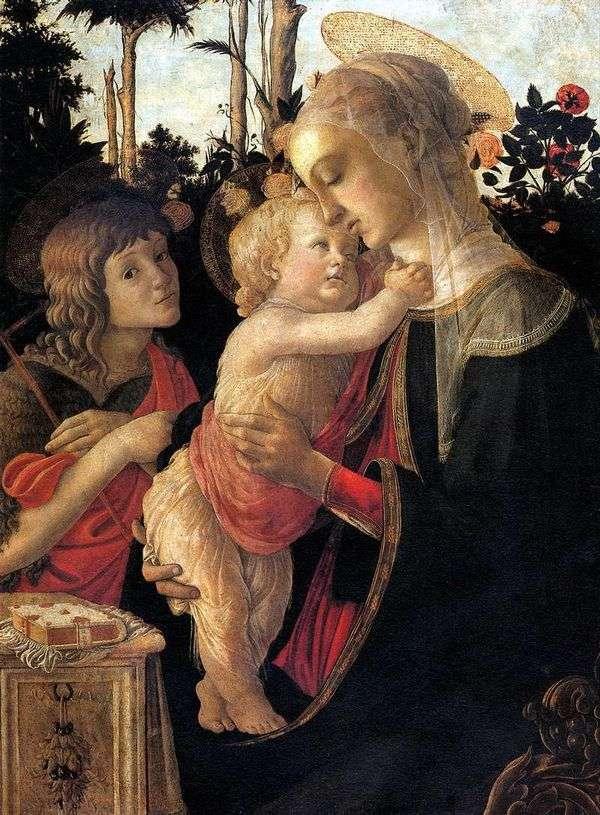 麦当娜和孩子与施洗约翰   桑德罗波提切利