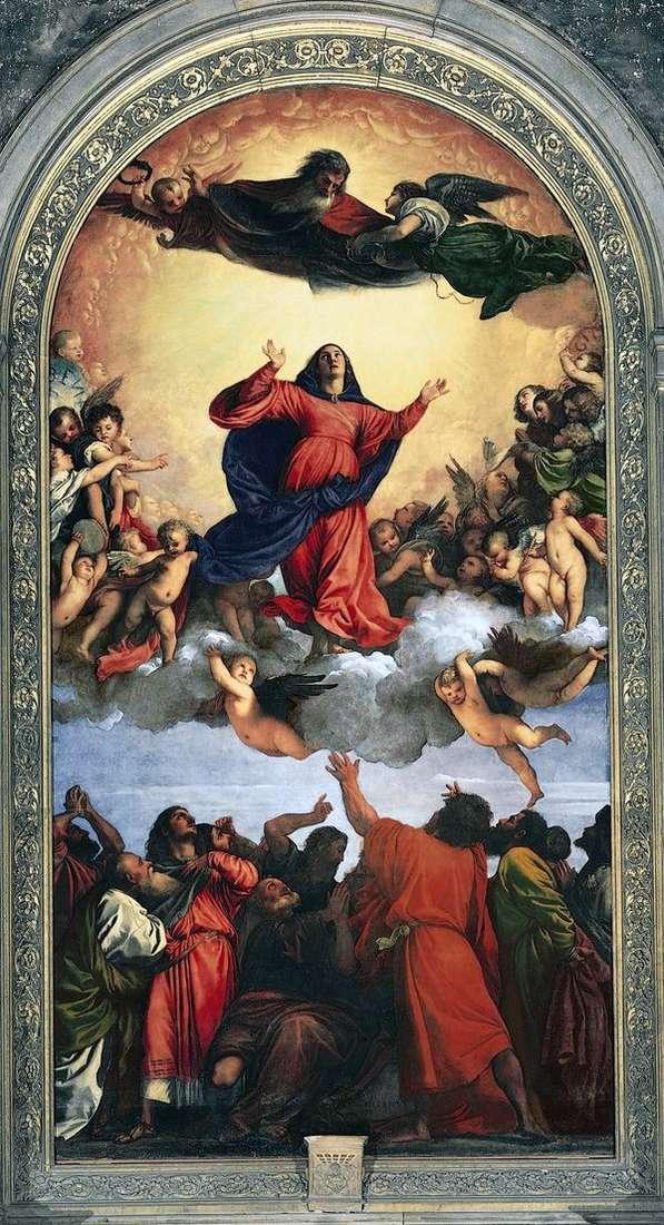 圣母升天(Assunta)   提香Vecellio