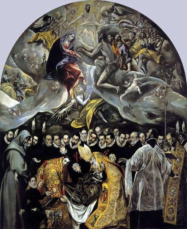 奥尔加兹伯爵的葬礼   埃尔格列柯