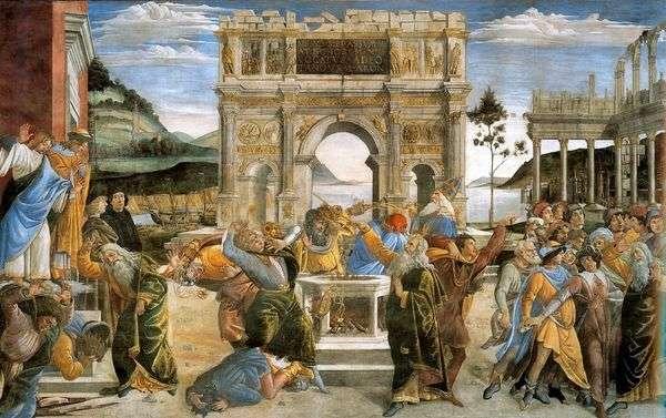 反叛分子Levites   Sandro Botticelli的惩罚