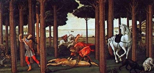Nokla BoccaccioNastajo degli Onesti第二集   Sandro Botticelli