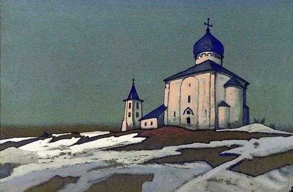 水疗中心Nereditsa   Nikolai Roerich
