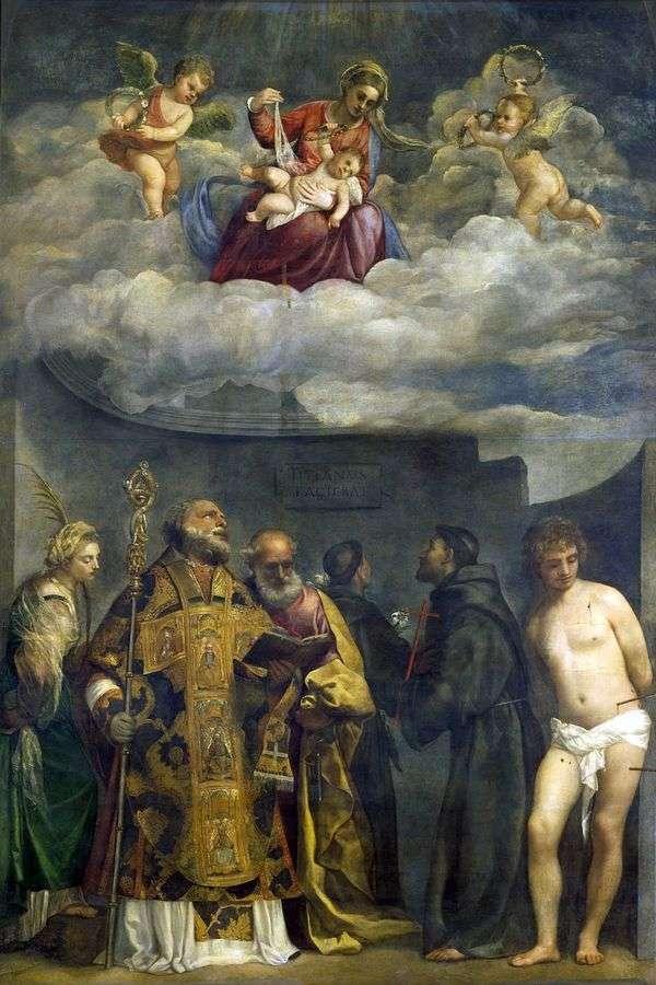 麦当娜和圣徒的孩子   提香Vecellio