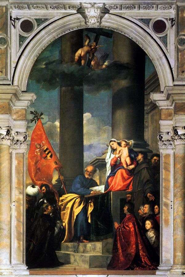 佩萨罗家族的麦当娜   提香Vecellio