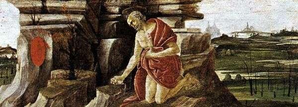 忏悔圣杰罗姆   桑德罗波提切利