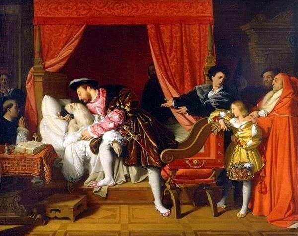 莱昂纳多死于弗朗西斯一世的支持   让 奥古斯特 多米尼克 安格尔