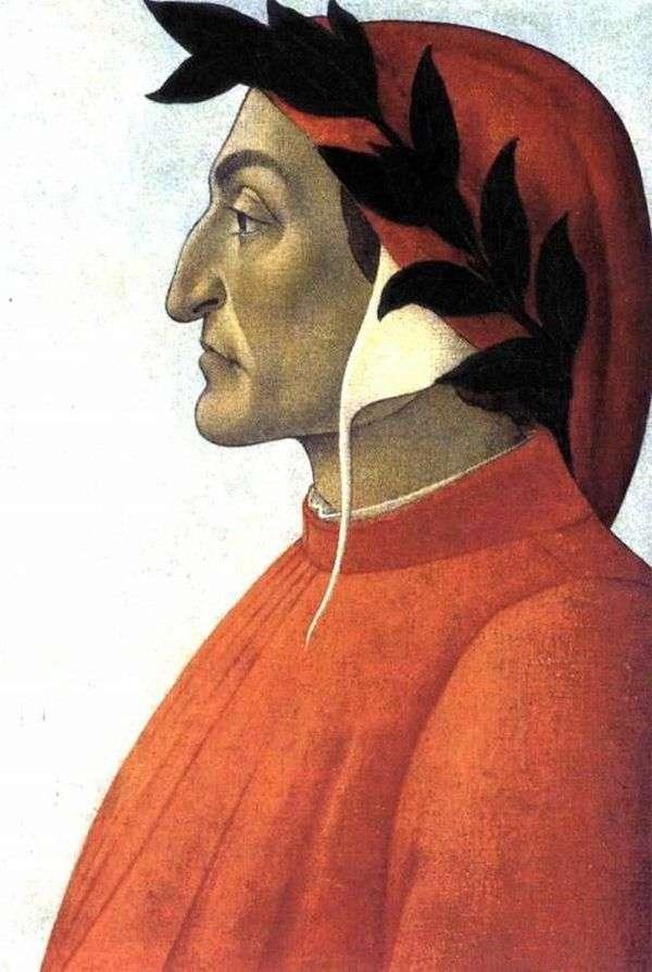 但丁的肖像   桑德罗波提切利