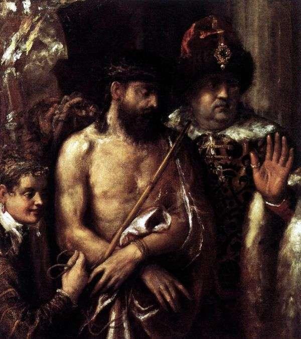 基督的嘲弄(责备)   提香Vecellio