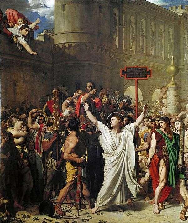 圣辛菲罗的殉难   让 奥古斯特 多米尼克 安格尔
