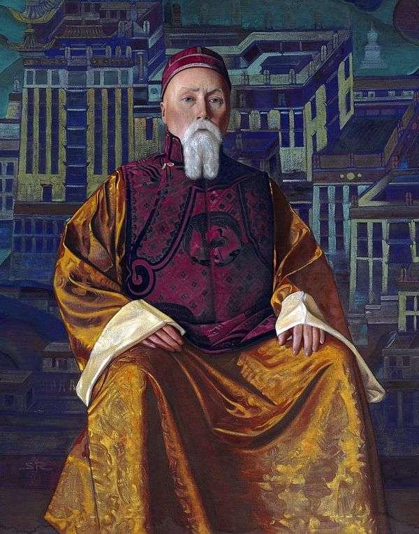 N. K. Roerich   Svyatoslav Roerich