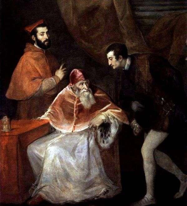 教皇保罗三世与Alessandro和Ottavio Farnese   提香Vecellio