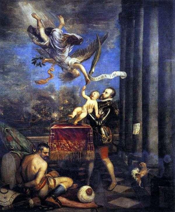 提供菲利普二世   提香Vecellio