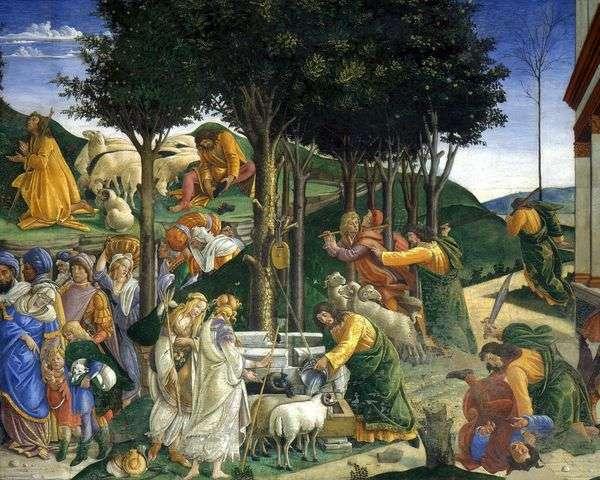 摩西的职业和考验   桑德罗波提切利