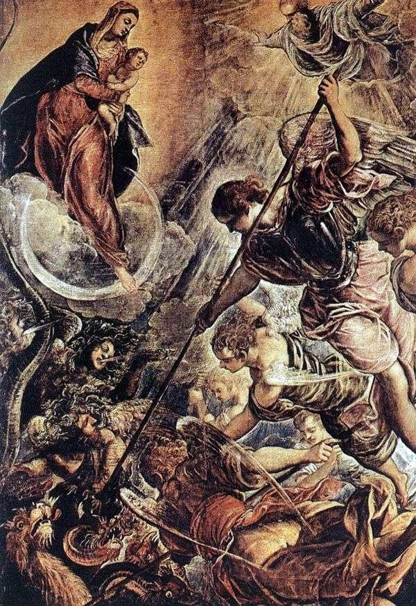天使迈克尔与撒旦之战(16世纪二楼)   雅各布丁托列托