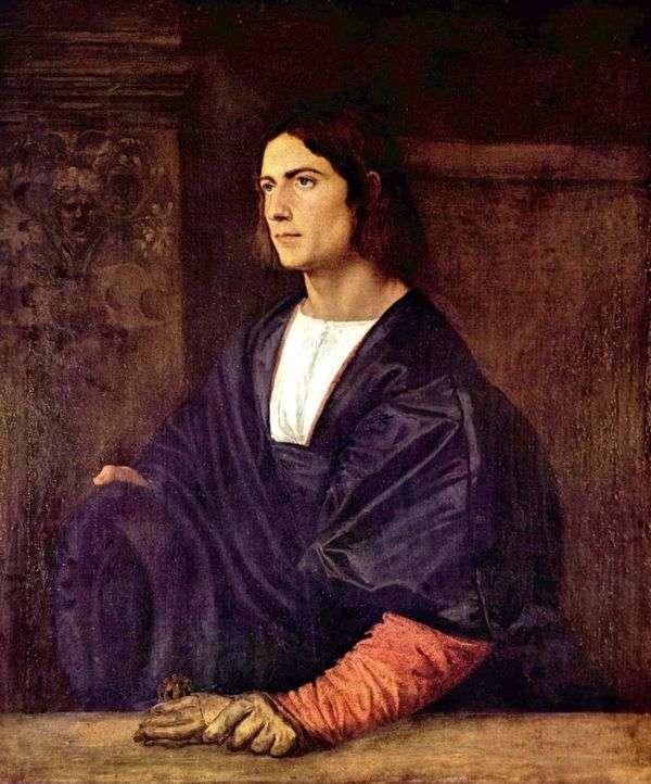 一个年轻人的画象   提香Vecellio