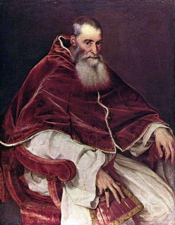 保罗三世的肖像   提香Vecellio
