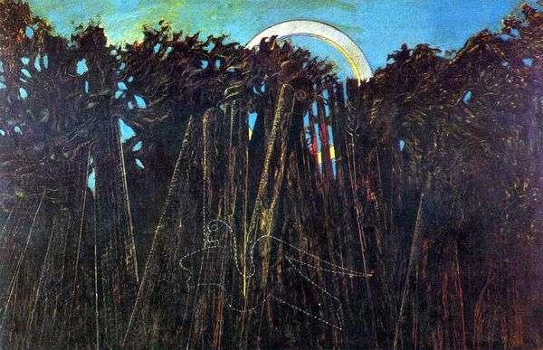 Embalmed Forest   Max Ernst