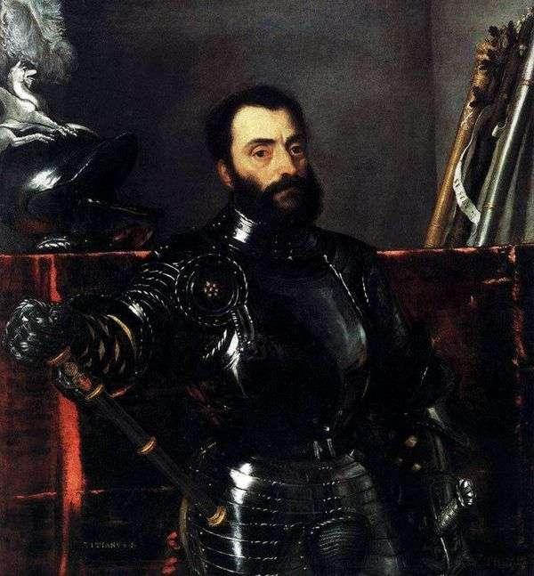 弗朗切斯科玛丽亚德拉罗维尔   提香Vecellio的肖像