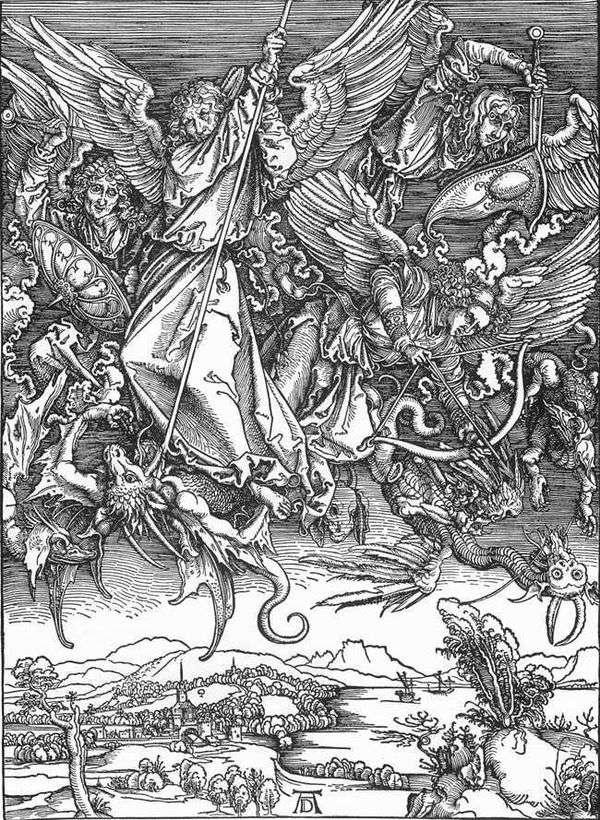天使迈克尔与龙之战   阿尔布雷希特杜勒
