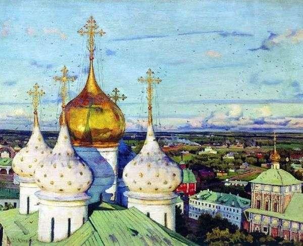 圆顶和燕子   Konstantin Yuon