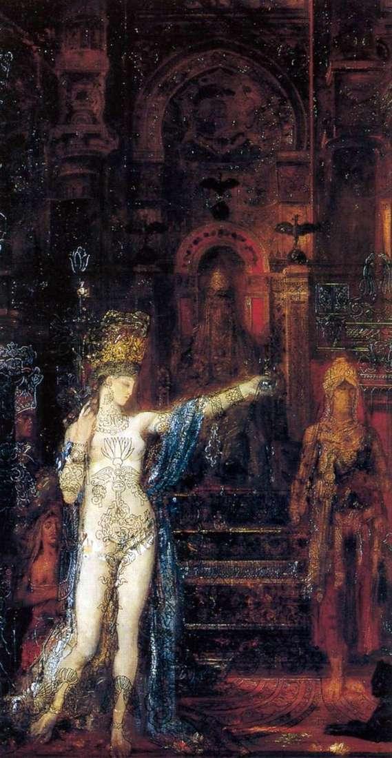 莎乐美在希律王之前跳舞   古斯塔夫莫罗