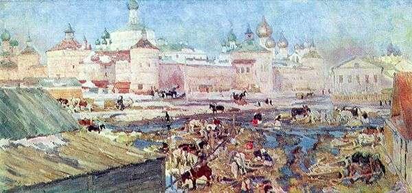 蓝色的一天。Rostov Veliky   Konstantin Yuon