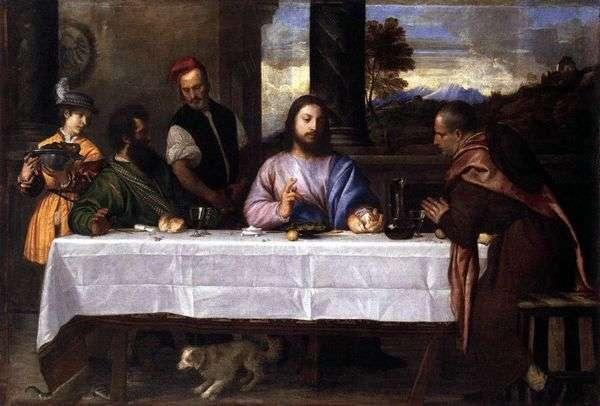 在Emmaus享用晚餐   Titian Vecellio