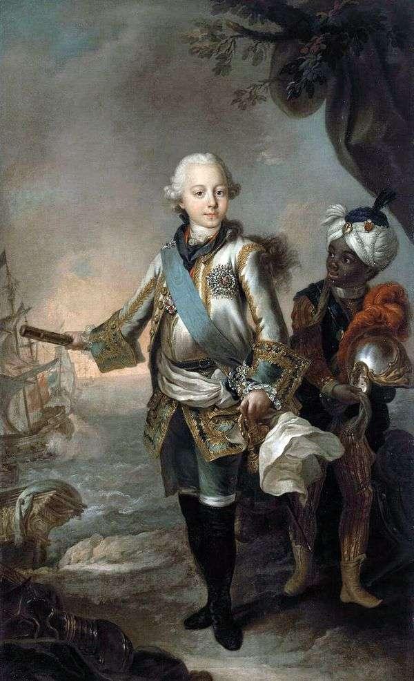 大公帕维尔彼得罗维奇   斯特凡诺托雷利的肖像