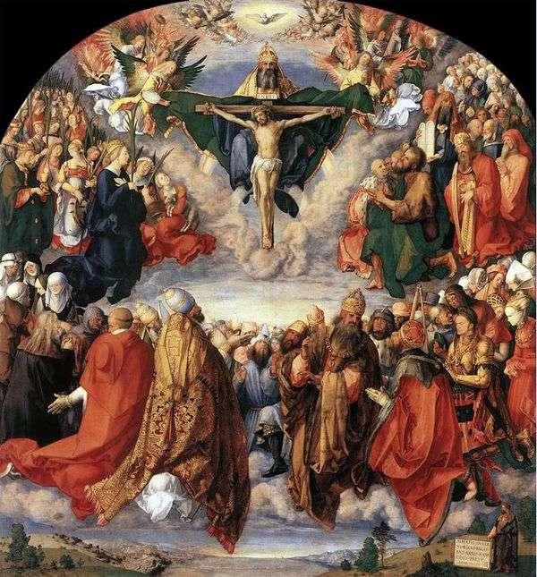 圣三一的崇拜   Albrecht Durer