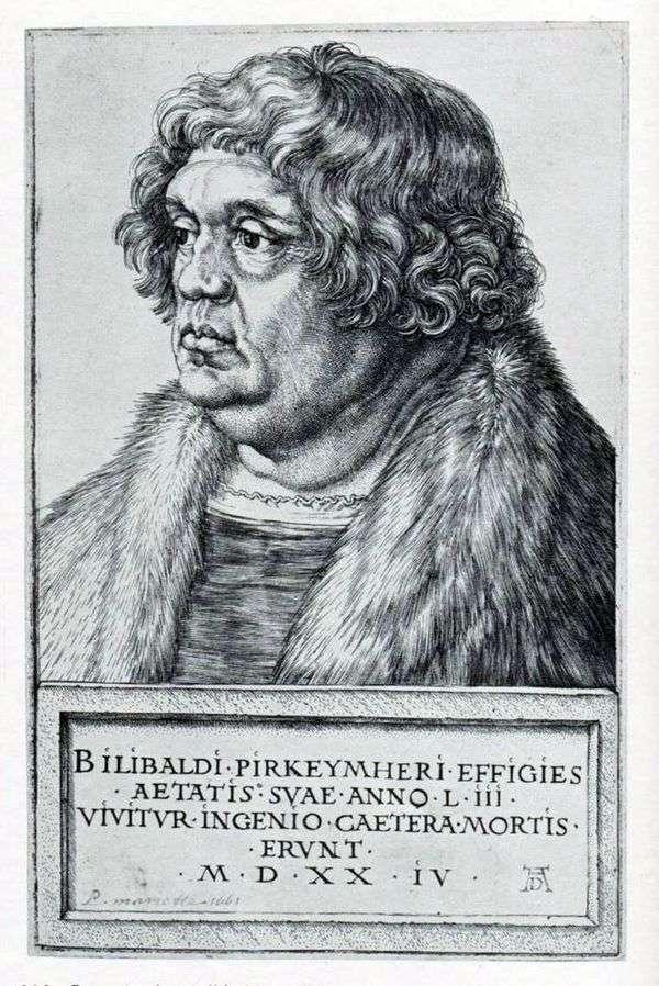 Willibald Pirkheimer   AlbrechtDürer的肖像