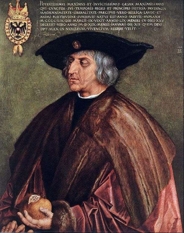 皇帝马克西米利安一世的肖像   阿尔布雷希特杜勒